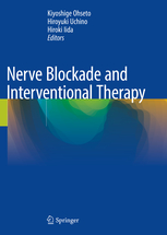 Nerve Blockade and Interventional Therapy